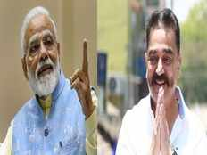 why bjp is not leading in tamilnadu mnm party leader kamal haasan is a reason for bjp loss