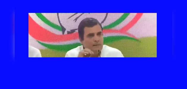 राहुल ने स्वीकार की हार नरेंद्र मोदी और स्मृति को दी बधाई