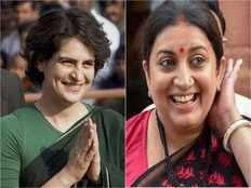netizen trolls rahul gandhi sister priyanka gandhi over who is smriti irani comment