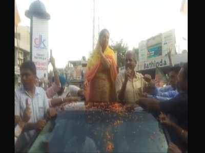 लोकसभा चुनाव: बठिंडा से जीत की खुशी में हरसिमरत कौर बादल ने किया डांस