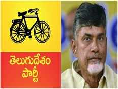 ap assembly results 2019 tdp miserable defeat in party history