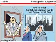 fate is cruel kantabhai could not live to see sensex at higt cartoon jokes in telugu