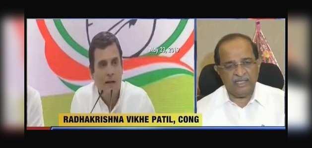 कांग्रेस के वरिष्ठ नेता ने राहुल गांधी के नेतृत्व पर किया सवाल, पार्टी छोड़ सकते हैं
