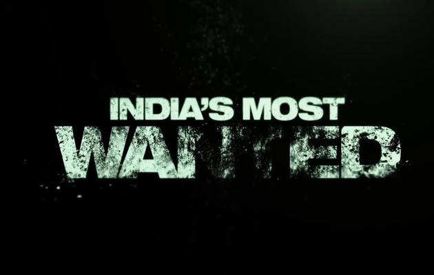 मूवी रिव्यू: इंडियाज मोस्ट वॉन्टेड