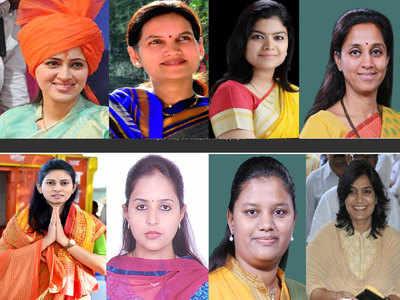 महाराष्ट्र की महिला सांसद