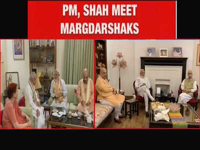 भाजपा की प्रचंड जीत के बाद आडवाणी और जोशी से मिले पीएम मोदी और अमित शाह