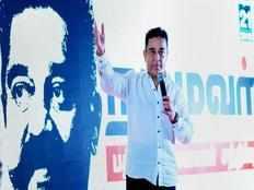 makkal needhi maiam party leader kamal haasan says bout lok sabha election result and his party success