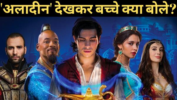 aladdin movie public review