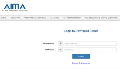 AIMA MAT रिजल्ट 2019 घोषित, इस डायरेक्ट लिंक से देखें