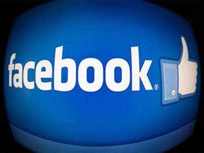 फेसबुक ला रहा है अपनी क्रिप्टोकरंसी।