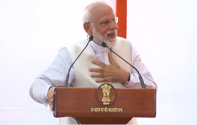 लोकसभा चुनाव में जीत के बाद PM नरेंद्र मोदी ने PMO स्टाफ को किया संबोधित