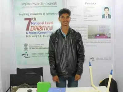 कर्नाटक के छात्र ने किया कमाल