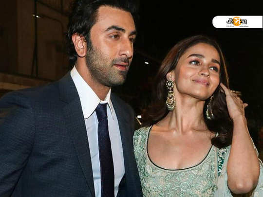 ranbir kapoor-alia bhatt party with karisma and other cousins