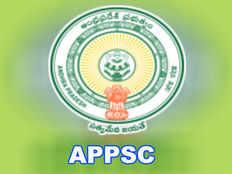 andhra pradesh public service commission has released hallticket for the post of junior assistant cum typist main exam