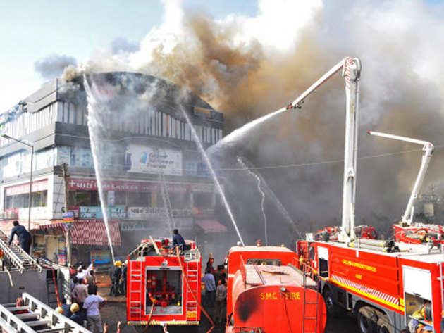 कोचिंग संस्थान में लगी आग