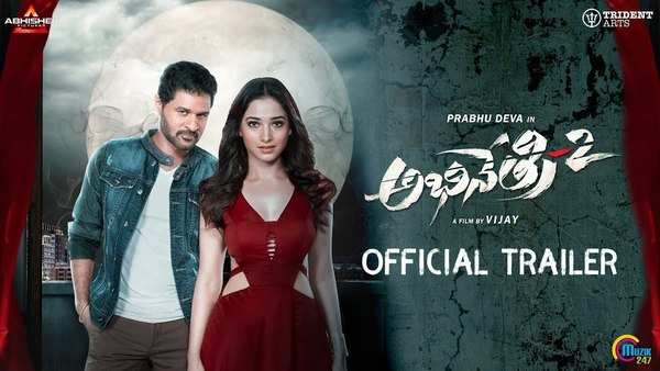 prabhu deva tamannaah movie abhinetry 2 official trailer