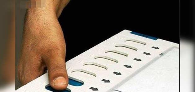 लोकसभा चुनाव: 16 राज्यों से जीते 49 विधायक, कराना पड़ सकता है उपचुनाव