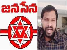 hyper aadi appeal to janasena worker
