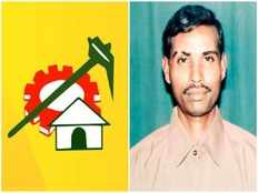 tdp activist died in krishna district