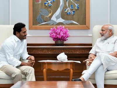 जगन मोहन रेड्डी ने PM नरेंद्र मोदी को शपथ ग्रहण समारोह में आने का दिया न्योता