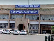 paper setter set haryana public service commission exam paper in manner of cut paste complaint