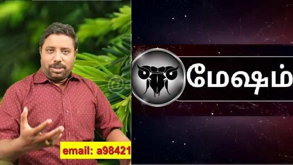 mesha rasi palan june 2019 tamil astrology