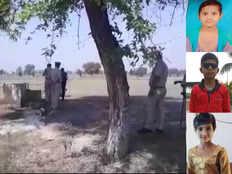 bulandshahr triple murder case two accused arrested one on run