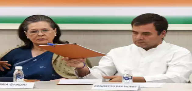 लोकसभा चुनाव में हार के बाद 13 कांग्रेस नेताओं ने की इस्तीफे की पेशकश
