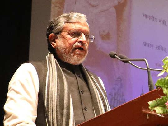 सुशील कुमार मोदी (फाइल फोटो)