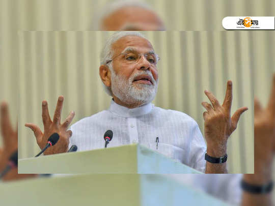 bjp led nda likely to touch the magic figure in rajya sabha by november 2020