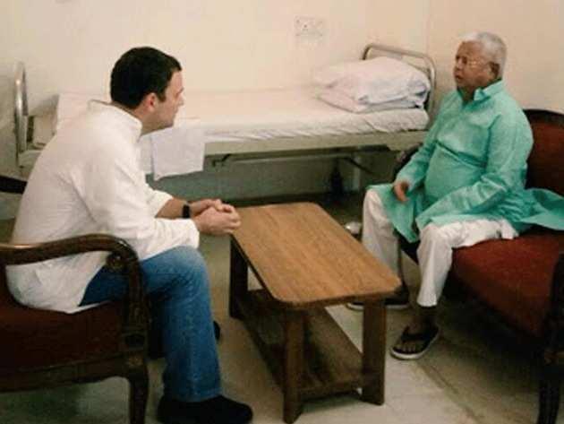 राहुल गांधी और लालू यादव (फाइल फोटो)