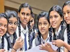kerala dhse board has released class 11 results on official website