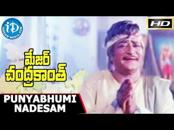 major chandrakanth movie punyabhumi nadesam full video song