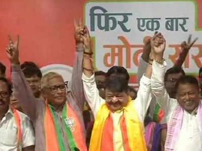 बंगाल: TMC के 2 MLA और 50 पार्षद BJP में शामिल