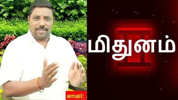 june matha astrology mithuna rasi palan 2019 in tamil