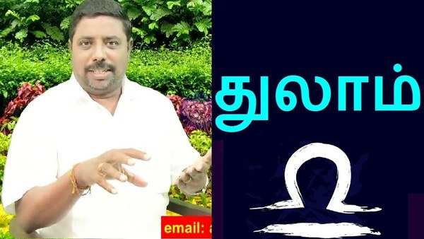 june matha astrology thulam rasi palan 2019 in tamil