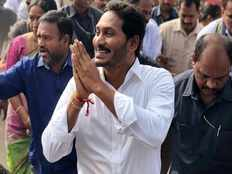 ys jagan new cabinet expansion may on june 7th