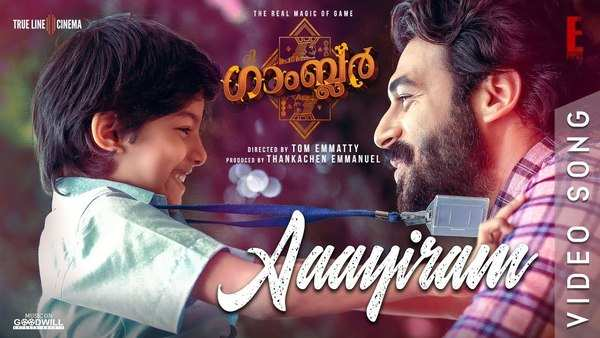 aayiram video song from the gambler movie