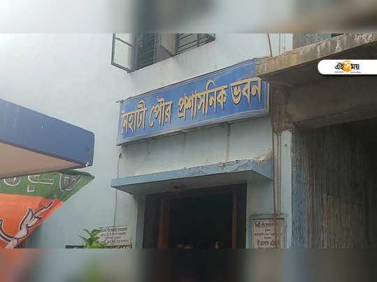 naihati-municipality