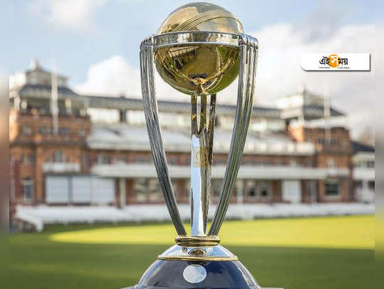 World-Cup-Cricket-2019