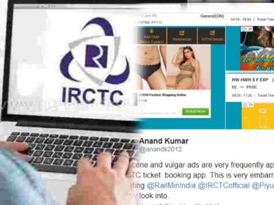 irctc ads