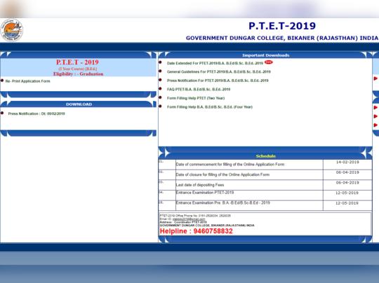rajasthan ptet exam result 2019