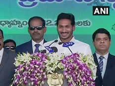 आंध्र प्रदेश: जगनमोहन रेड्डी ने ली मुख्यमंत्री पद की शपथ, KCR और स्टालिन भी पहुंचे