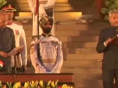 पूर्व विदेश सचिव एस जयशंकर ने कैबिनेट मंत्री के तौर पर शपथ ली