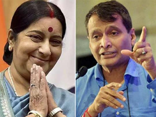 swaraj-prabhu