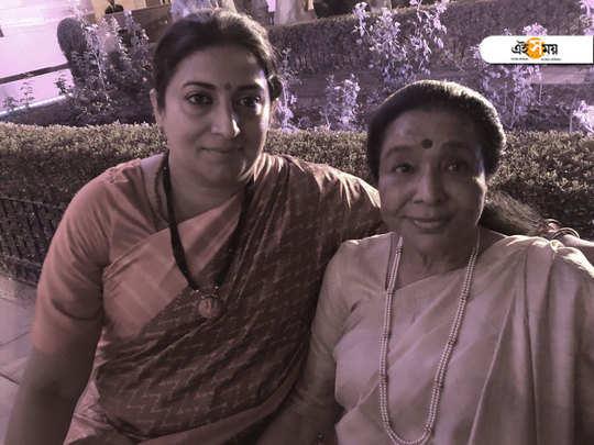 Smriti Irani Helps Asha Bhosle as she gets stranded at PM Narendra Modis swearing in ceremony