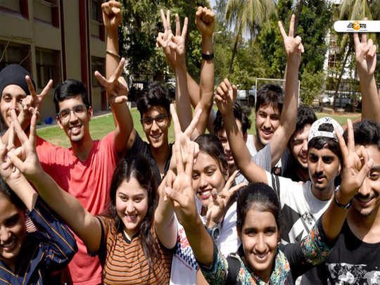 higher secondary admission fee increases on government aided school in kolkata
