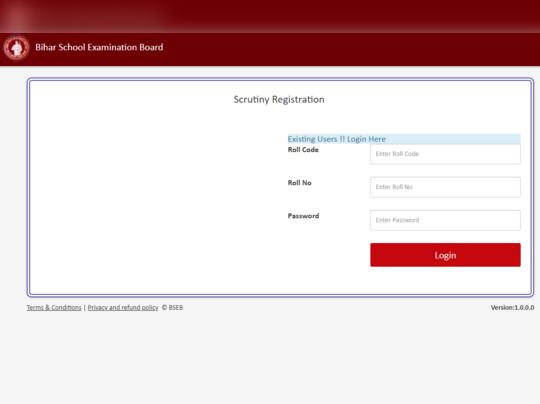 bihar board matric compartmental result 2019