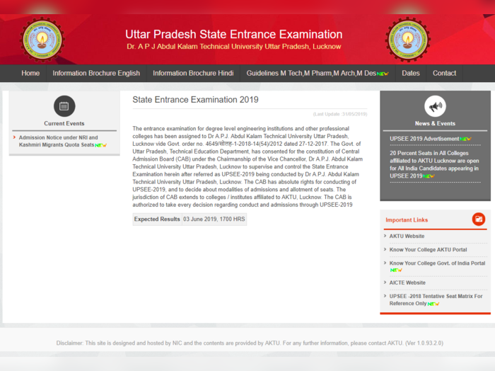 upsee results 2019