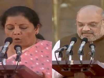 मोदी सरकार 2.0 में बटे मंत्रालय, सीतारमण बनीं वित्त मंत्री